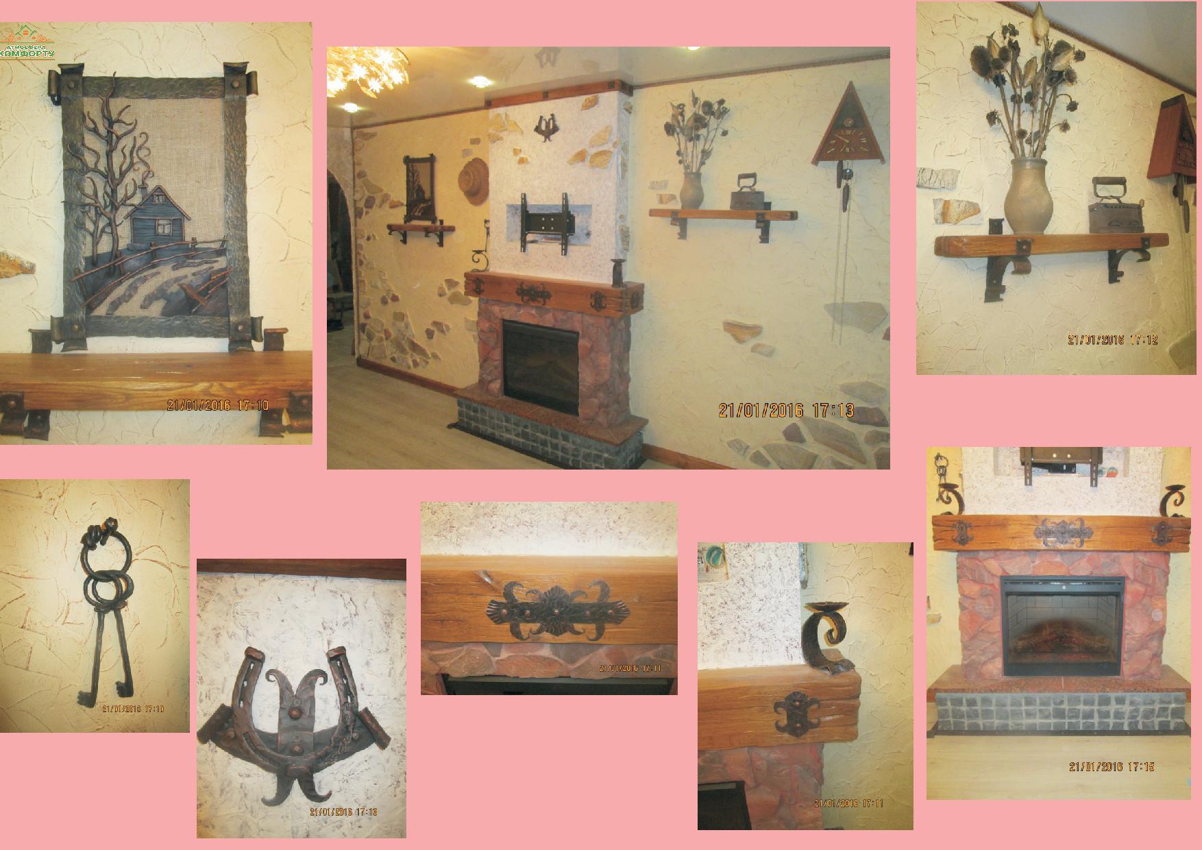 ковані вироби, кованные изделия, кованные изделия черкассы, ковані вироби черкаси